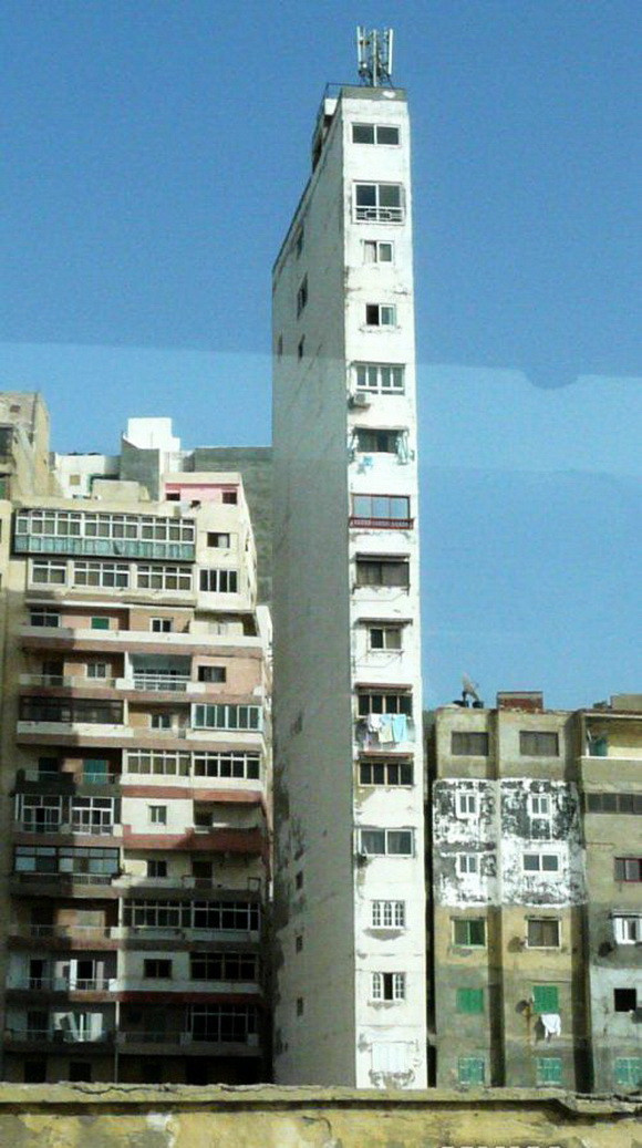 1379244355_budynek-waski-architektura.jpg