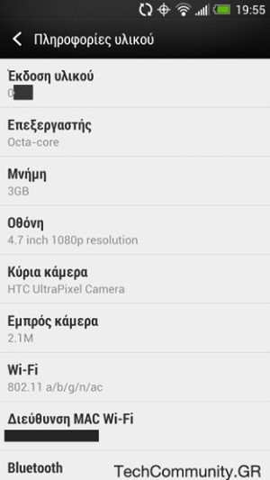 1380003859_htc-one-octa-core-3-gb-of-ram.jpg