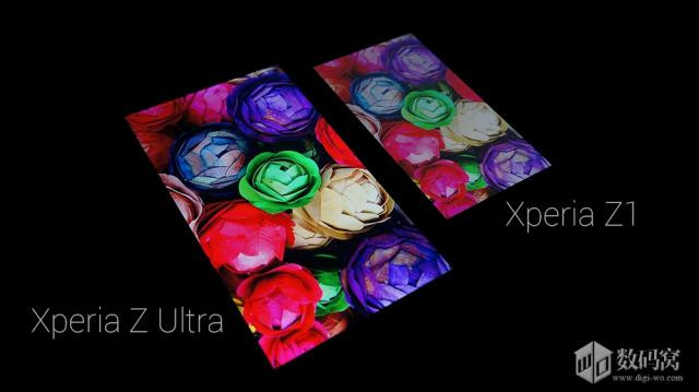 1380292078_xperia-z1-xperia-z-ultra-display-comparison-6.jpg