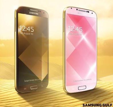 1380695141_gold-samsung-galaxy-s4.jpg