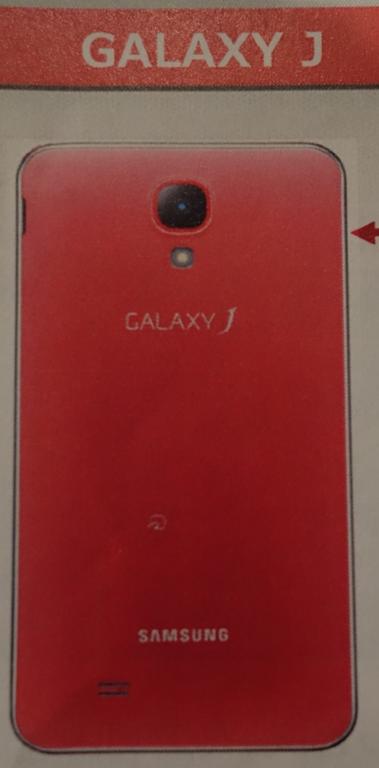 1381176355_samsung-galaxy-j-2.png