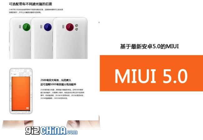 1382009320_xiaomi-mi3-concept-specification-2.jpg