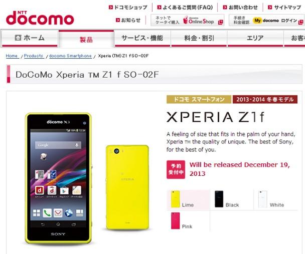 1386332700_sony-xperia-z1-mini-japan.jpg