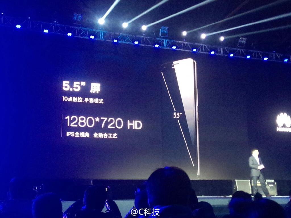 1387211999_huawei-glory-3x-unveiled-as-the-companys-first-octa-core-phone-1.jpg