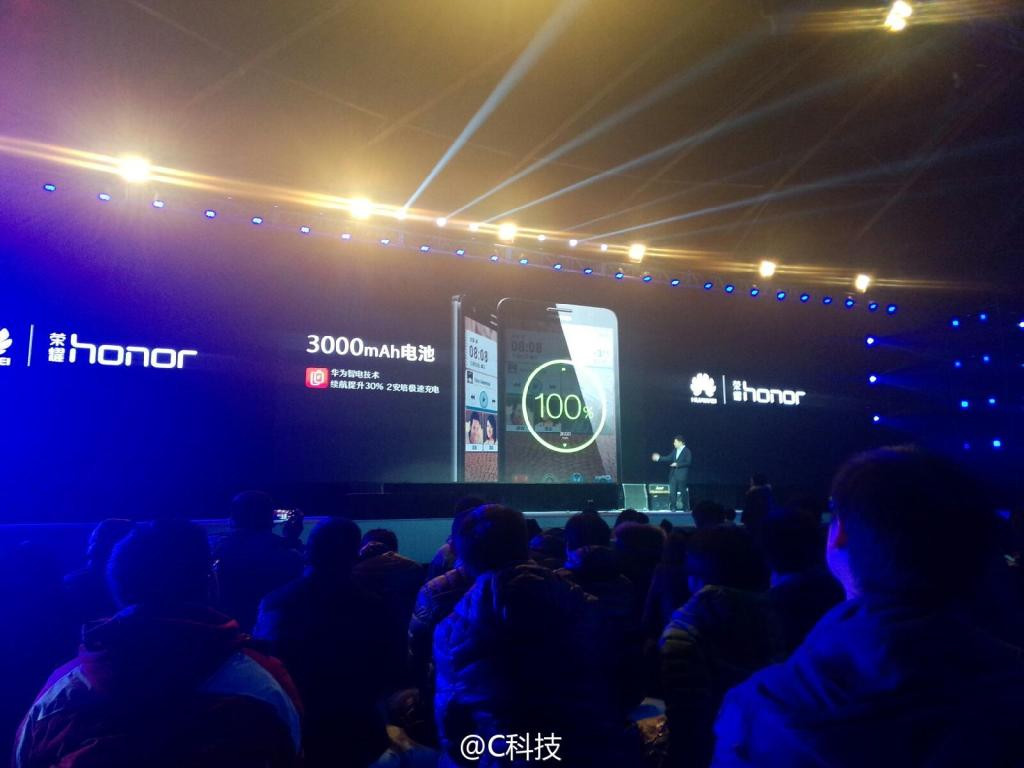 1387212039_huawei-glory-3x-unveiled-as-the-companys-first-octa-core-phone-3.jpg