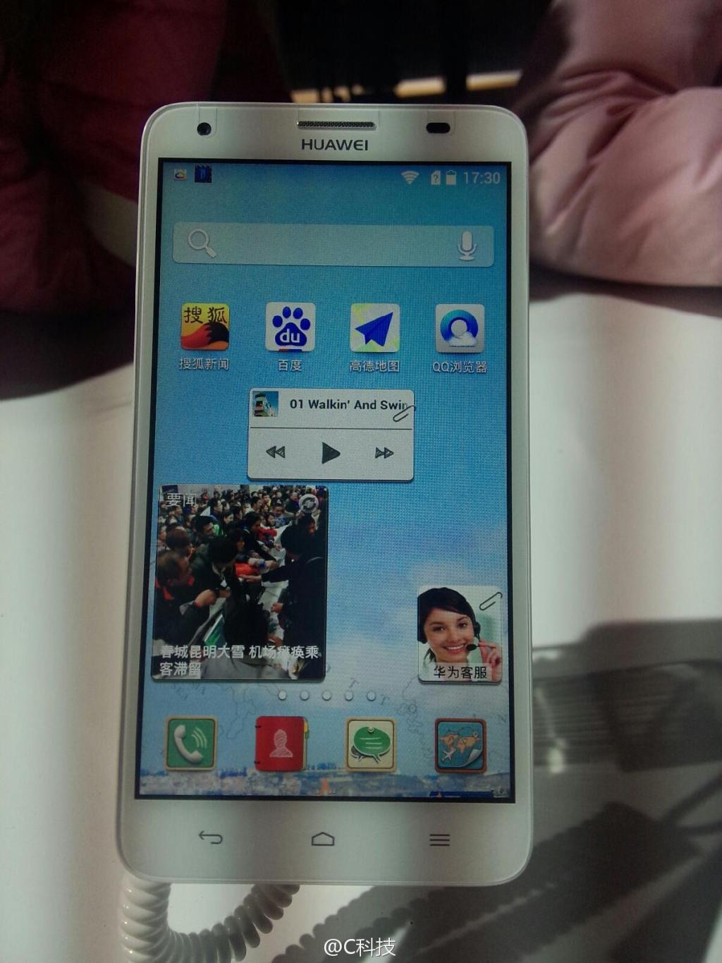 1387212054_huawei-glory-3x-unveiled-as-the-companys-first-octa-core-phone-5.jpg