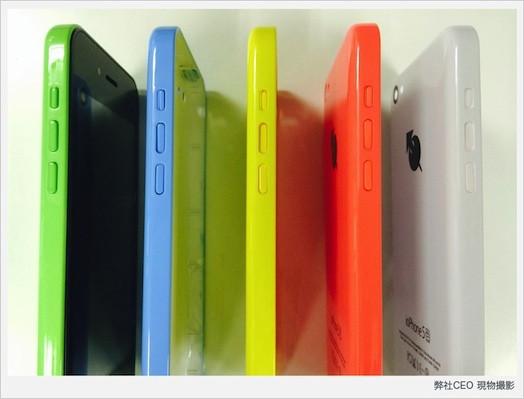 1387459342_iophone5-small.jpg