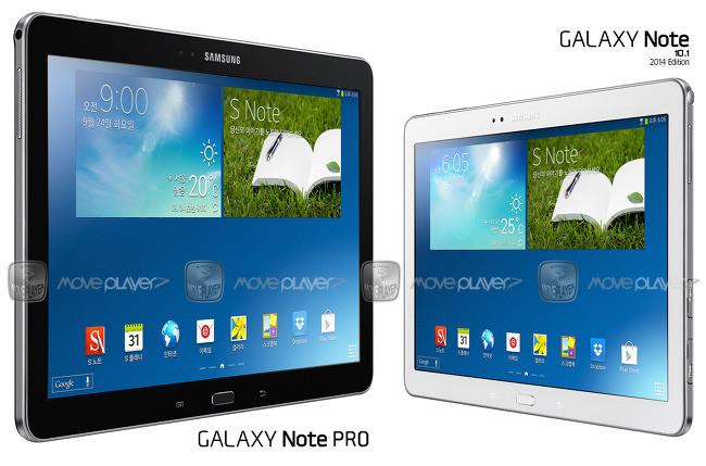 1388135048_1387543085galaxy-note-pro02.jpg