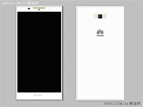 Huawei Ascend P7?nin görüntüsü ortaya çıktı