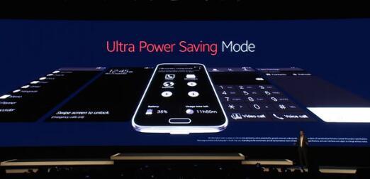 1393364793_ultra-power-saving-mode.jpg