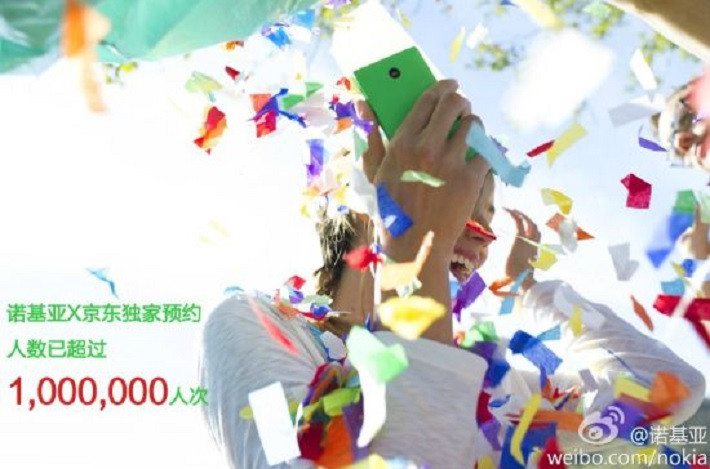 1394833200_nokia-x-preorder.jpg