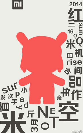 1394979771_teasers-hint-at-sunday-unveiling-of-xiaomi-redmi-note-1.jpg
