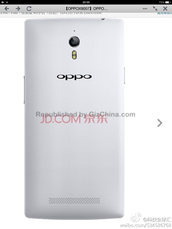 1395176521_oppo-find-7-jd-leak-2.png
