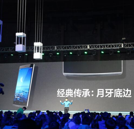 1395238338_the-oppo-find-7-is-unveiled-2.jpg
