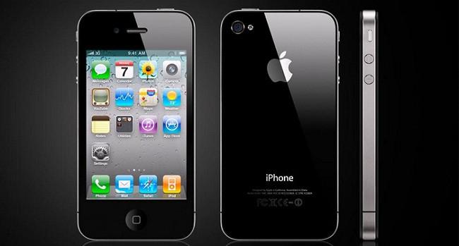 1395872732_iphone4s.jpg