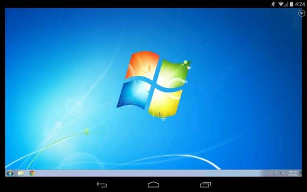 1396512257_chrome-remote-desktop-1-980x612.jpg