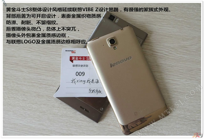 1397292845_lenovo-golden-warrior-s8-foto.jpg