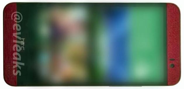 1398767645_htc-one-m8-ace-evleaks.jpg