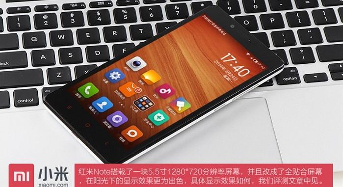 1399072679_xiaomi-note-001.jpg