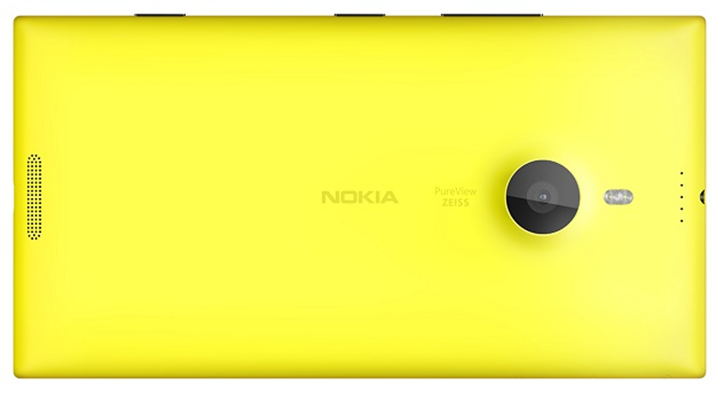 1399408330_lumia-1520-yellow-back632-l-nokia-1520-teknoapsis-.png