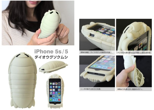 1400164149_giant-isopod-case-for-iphone-5s-5.jpg