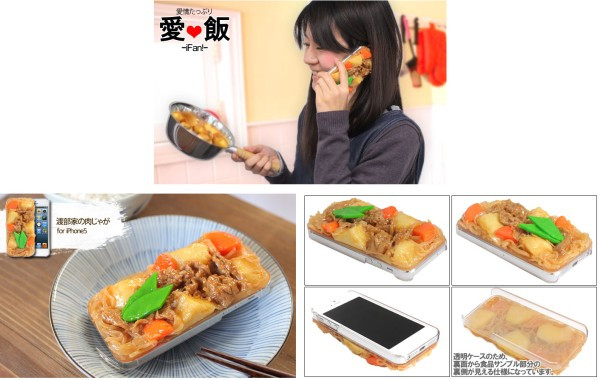 1400164177_imeshi-japanese-food-nikujaga-case-for-iphone-5s-5.jpg