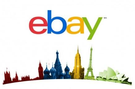 1400742084_ebay-worldwide.jpg