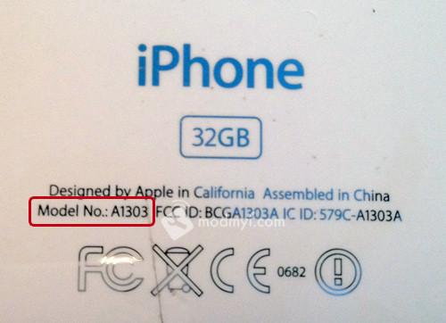 1401885415_model-number.jpg