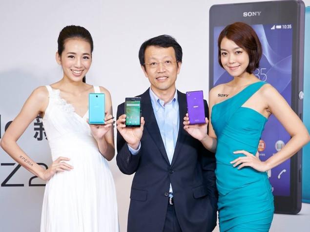 Sony Xperia Z2a Z2 compoact modeli lanse edildi.