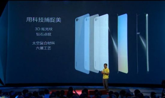 1403615466_huawei-honor-6-flagship-unveiled-top-specs-fit-in-an-ultrathin-chassis.jpg