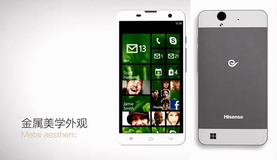 1404011053_hisense-mira-6-is-the-first-windows-phone-from-company2.jpg