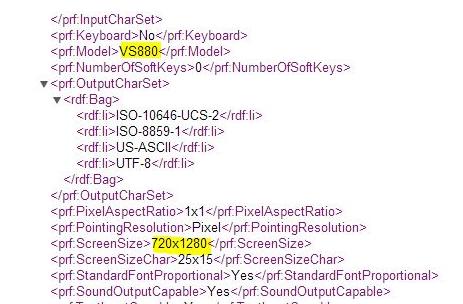 1404373506_verizon-bound-lg-g-vista-leaks-in-full-press-render-glory-2.jpg