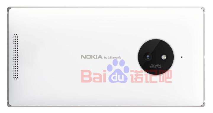 1404590850_lumia830.png