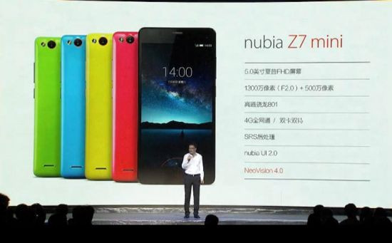 1404812514_zte-unveils-a-qhd-nubia-z7-alongside-max-and-mini-versions-all-with-13-mp-ois-cameras-1.jpg