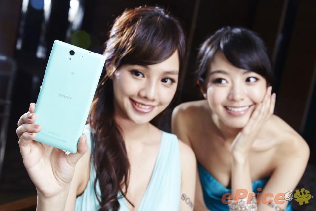 1404868091_sony-xperia-c3-selfie-phone-live-photos-01.jpg