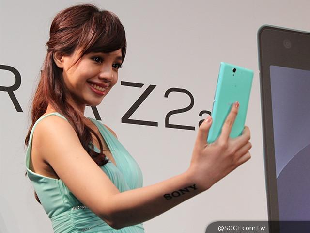 1404868138_sony-xperia-c3-selfie-phone-live-photos-15.jpg
