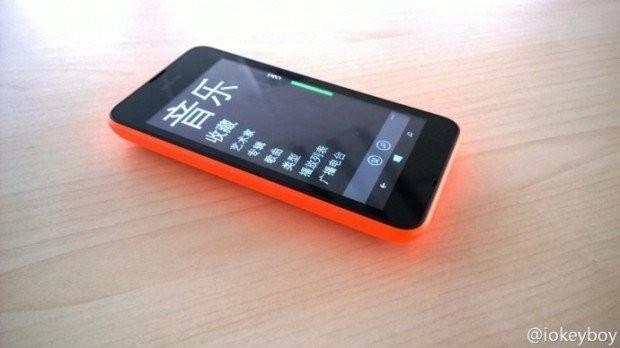 1404971095_nokia-lumia-530-windows-phone-81-01.jpg