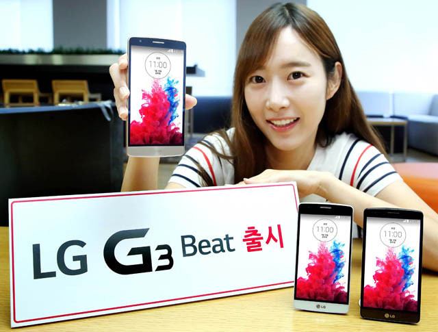 1405576228_lg-g3-beat-g3-s-official-01.jpg