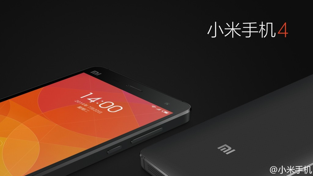 1406017698_xiaomi-mi-4-officially-unveiled.jpg