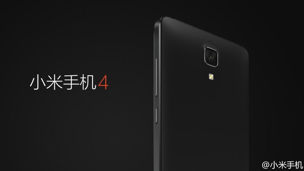 1406017714_xiaomi-mi-4-officially-unveiled-3.jpg
