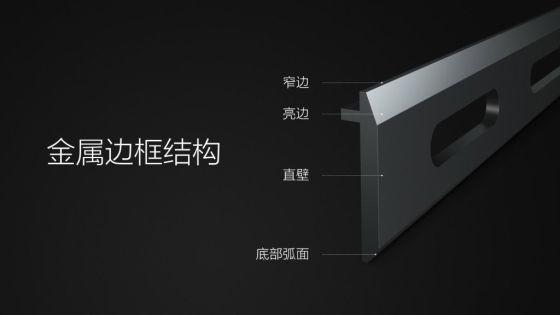 1406017740_xiaomi-mi-4-officially-unveiled-7.jpg