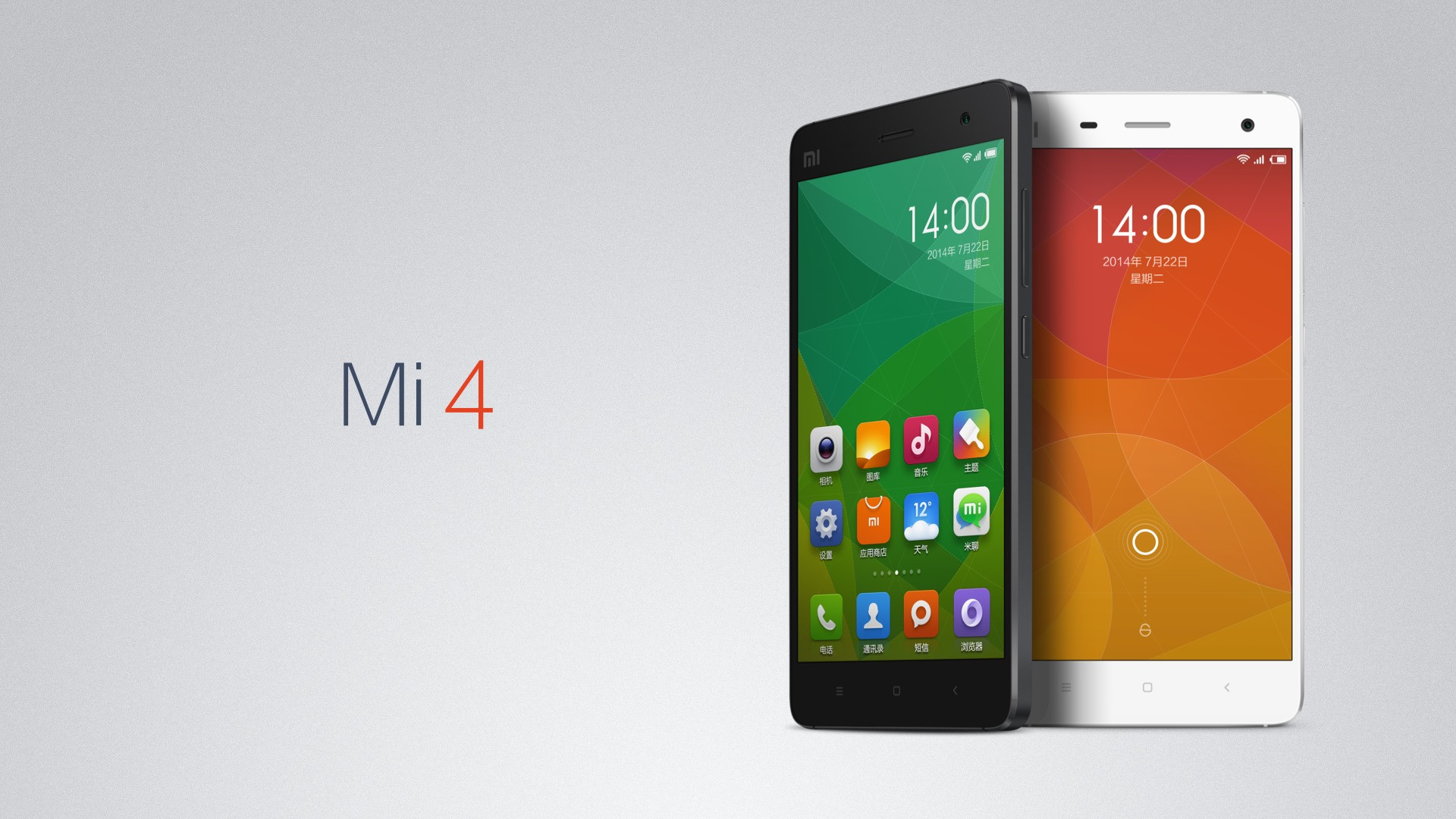 1406017750_xiaomi-mi-4-officially-unveiled-8.jpg