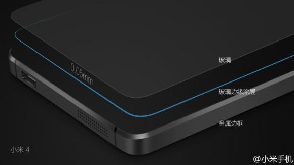 1406018122_xiaomi-mi-4-officially-unveiled-17.jpg