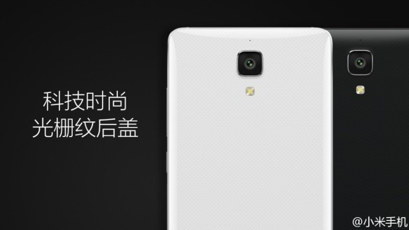 1406018142_xiaomi-mi-4-officially-unveiled-20.jpg