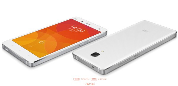 1406032799_xiaomi-mi-4-hands-on-and-official-press-photos-26.jpg