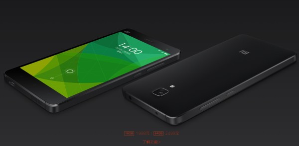 1406032807_xiaomi-mi-4-hands-on-and-official-press-photos-27.jpg