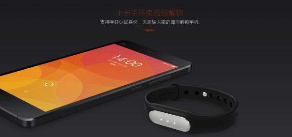 1406032815_xiaomi-mi-4-hands-on-and-official-press-photos-28.jpg