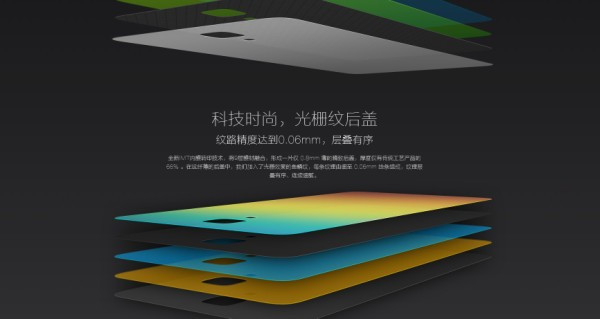 1406032822_xiaomi-mi-4-hands-on-and-official-press-photos-29.jpg