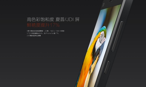 1406032836_xiaomi-mi-4-hands-on-and-official-press-photos-31.jpg