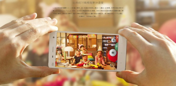 1406032843_xiaomi-mi-4-hands-on-and-official-press-photos-32.jpg
